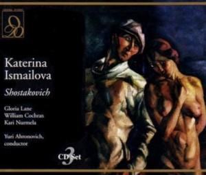 Lady M Katerina
