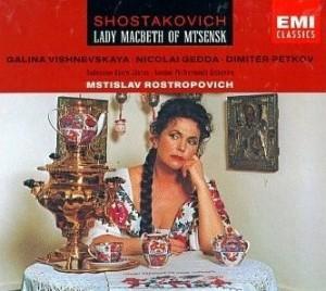 Lady M Vishnevskaya