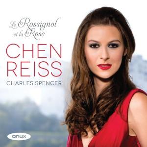 Chen Reiss