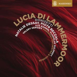 Lucia - Mariinsky