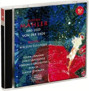 Mahler Zinman