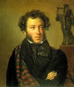 Alexander Poesjkin op een schilderij van Kiprensky, 1827.