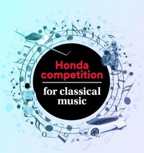 Honda Competition