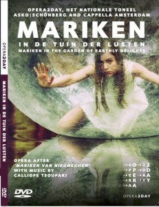 Mariken in de tuin der lusten - cover