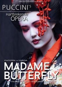 Madama Butterfly - Tatarstan